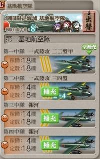 21_spring_e1_1_6_kitikoukuu