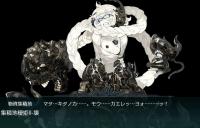 21_spring_e1_2_3_syuusekiti_seiki2_kai