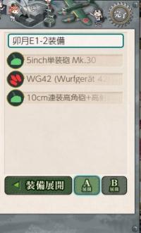 21_spring_e1_2_6_soubi