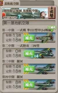 21_spring_e1_2_7_kitikoukuu