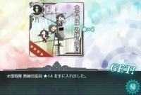 21_spring_e1_3_5_suiraisentai_zyukurenmi