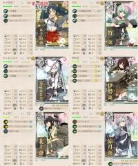 21_spring_e1_3_8_kouryaku