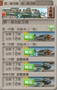 21_spring_e1_3_9_kitikoukuu