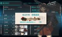 21_spring_e2_1_3