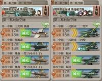 21_spring_e2_1_5_kitikoukuu