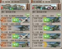 21_spring_e2_2_10_kitikoukuu