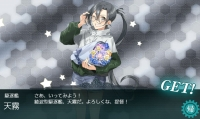 21_spring_e2_2_4_amagiri