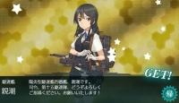 21_spring_e2_2_5_oyashio
