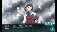 21_spring_e2_3_12_huzinami