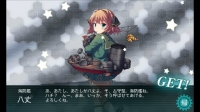 21_spring_e2_3_13_hatizyou