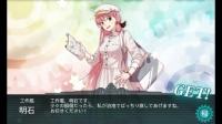 21_spring_e2_3_15_akashi