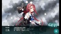 21_spring_e2_3_17_kawakaze