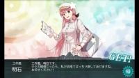 21_spring_e2_3_18_akashi