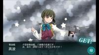 21_spring_e2_3_19_takanami