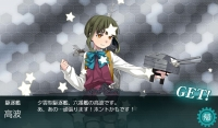 21_spring_e2_3_3_takanami