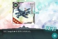 21_spring_e2_3_5_soc_seagull_8