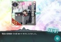 21_spring_e2_3_6_seieisuiraisentai_shire