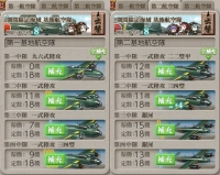 21_spring_e2_3_9_kitikoukuu