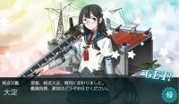 21_spring_e3_1_4_oyodo