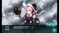 21_spring_e3_1_5_harusame