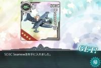 21_spring_e3_3_11_so3c_seamew_kai