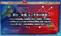 21_spring_e3_3_13_clear