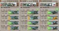 21_spring_e3_3_15_kitikoukuu