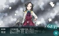 21_spring_e3_3_15_makinami