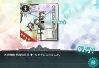 21_spring_e3_3_9_suiraisentai_zyukurenmi