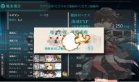 21_spring_e4_2_3