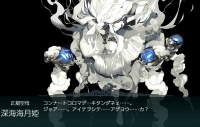 21_spring_e4_3_11_sinkaikuragehime