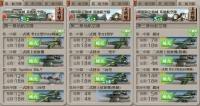 21_spring_e4_3_15_kitikoukuu
