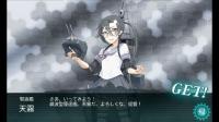 21_spring_e4_4_11_amagiri