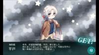21_spring_e4_4_4_hirato