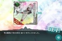 21_spring_e4_4_8_zerosen21gata_tainankuu