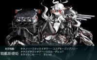 21_spring_e5_2_2_senkansinseiki