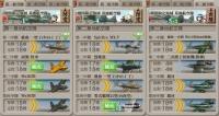 21_spring_e5_2_9_kitikoukuu