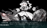 21_spring_e5_3_10_keizyunshinseiki