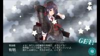 21_spring_e5_3_11_ariake