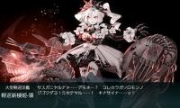 21_spring_e5_3_14_keizyunshinseiki_kai