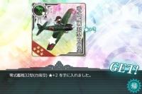 21_spring_e5_3_16_zerosen32gata_tainanku