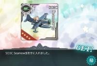 21_spring_e5_3_17_so3c_seamew_kai