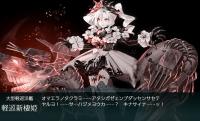 21_spring_e5_3_23_keizyunshinseiki_kai