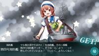 21_spring_e5_3_24_dai4goukaiboukan
