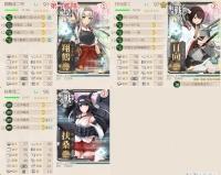 21_spring_e5_3_5_g1_kouryaku