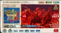 21_spring_gekitotu_lungga_oki_yasen2