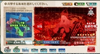 21_spring_gekitotu_lungga_oki_yasen3