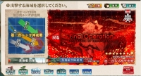 21_spring_gekitotu_lungga_oki_yasen4