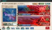 21_spring_gekitotu_lungga_oki_yasen_resu