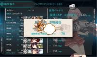 21_summer_e1_2_9